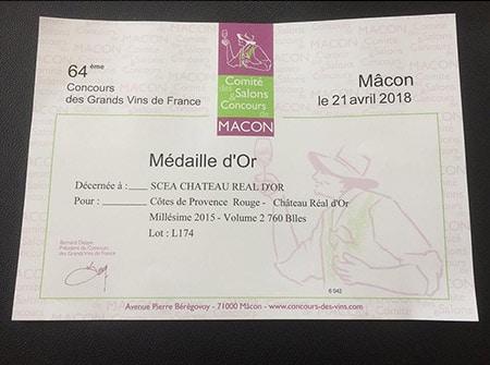 Vin rouge Médaillé d'Or (Millésime 2015)  Au Concours des Grands Vins de France à Mâcon.